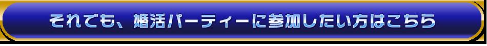 CTA_950x80_2